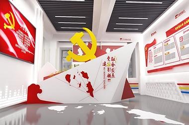 芝罘区党建活动中心