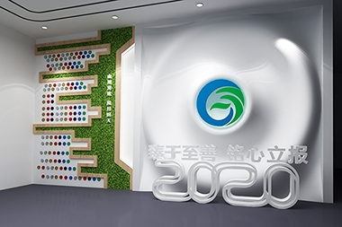 煙台企業文化牆形象牆--振華包裝