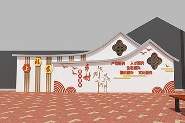龙口乡村振兴景观文化墙