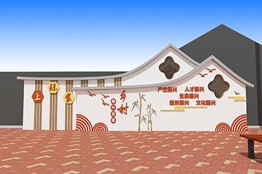 烟台乡村振兴景观文化墙--上陈家村