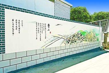 煙台美麗鄉村文化建設-青上村