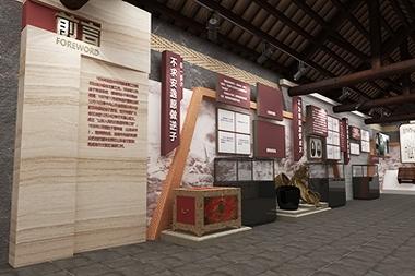 煙台紅色教育基地展館