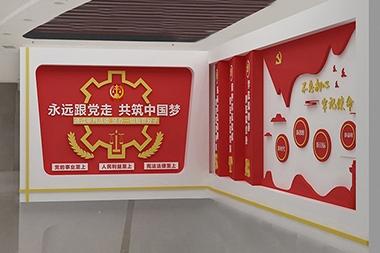 煙台黨建文化牆