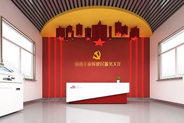 烟台党建设计--社区党群服务中心
