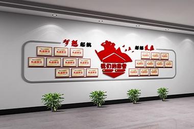 烟台荣誉墙设计