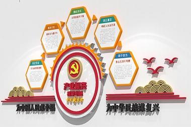 烟台党建文化墙设计