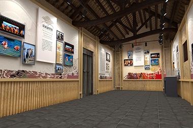 烟台村史馆设计