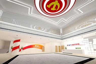 烟台党建设计--国家电投党组织活动中心