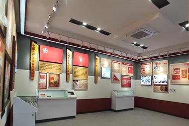 烟台红色展厅