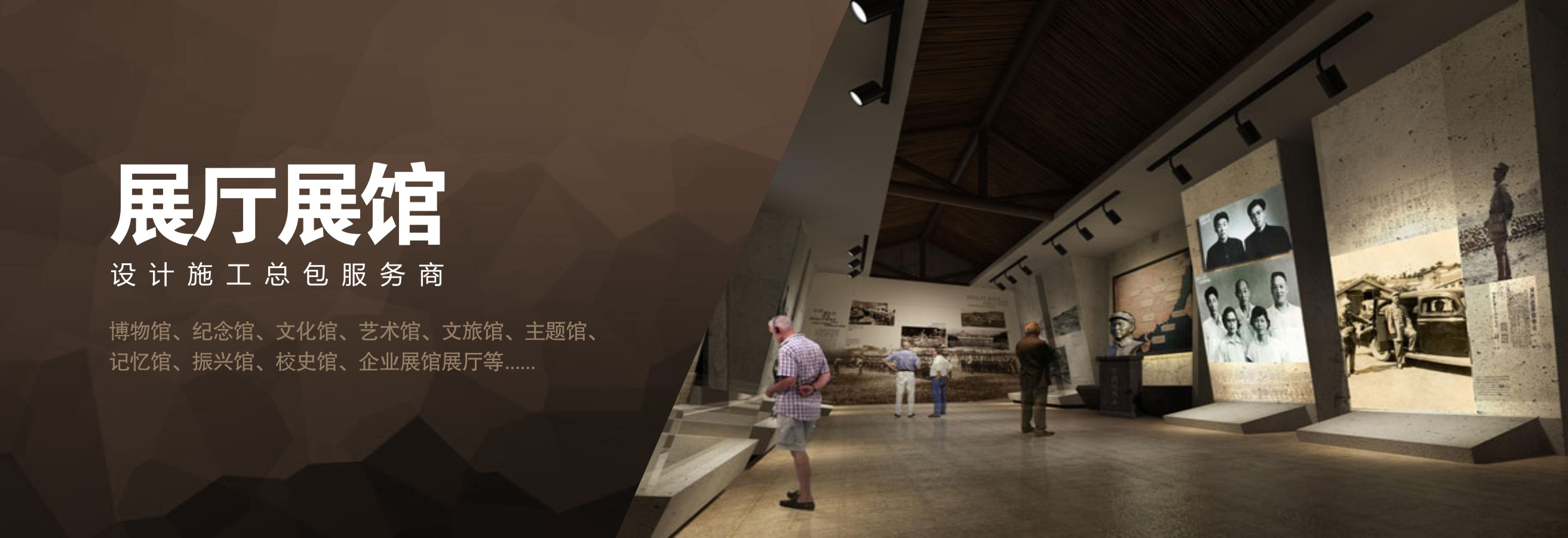 烟台展馆设计