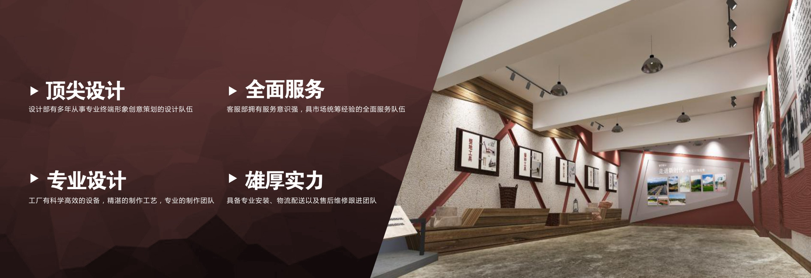 烟台展厅设计