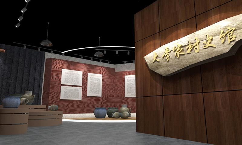 煙台村史館設計