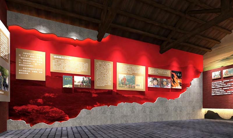 煙台紅色文化設計