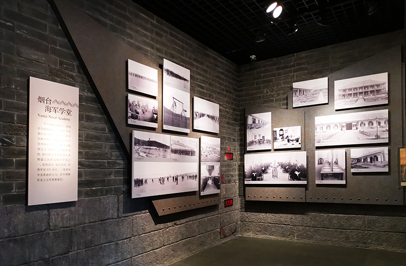煙台博物館布展工程