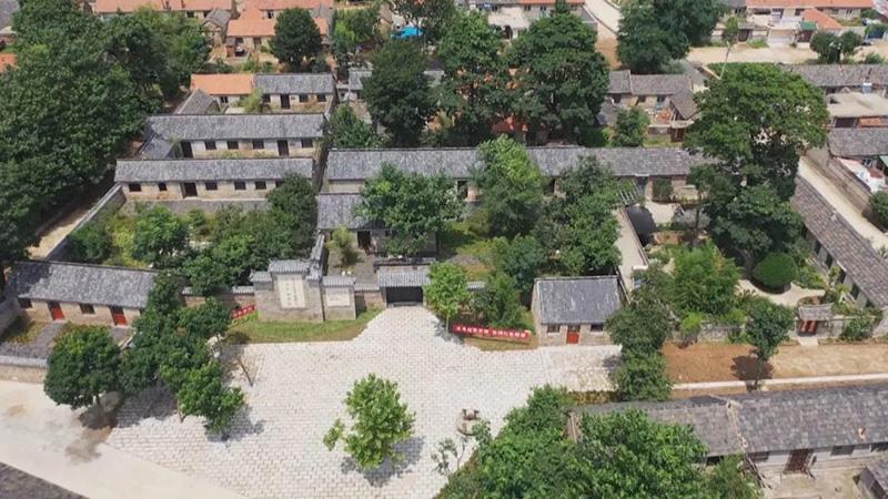 煙台紀念館